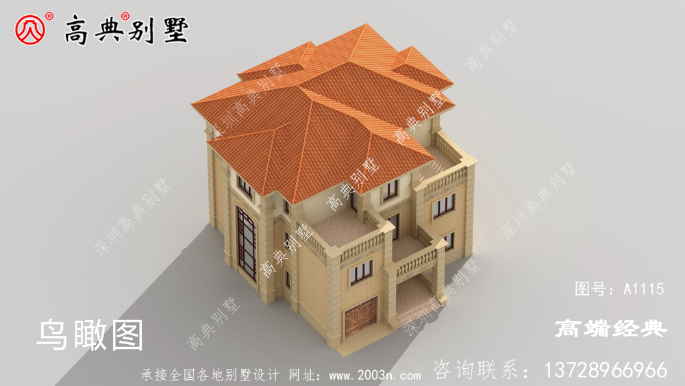 新源县农村自建房图片