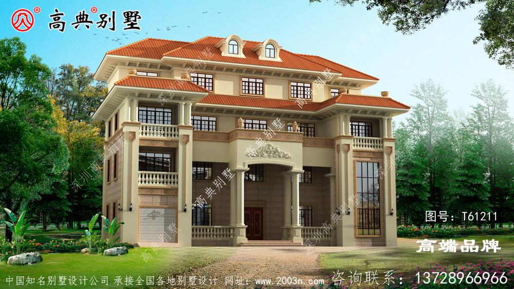 欧式住宅设计美观大气、舒适实用!