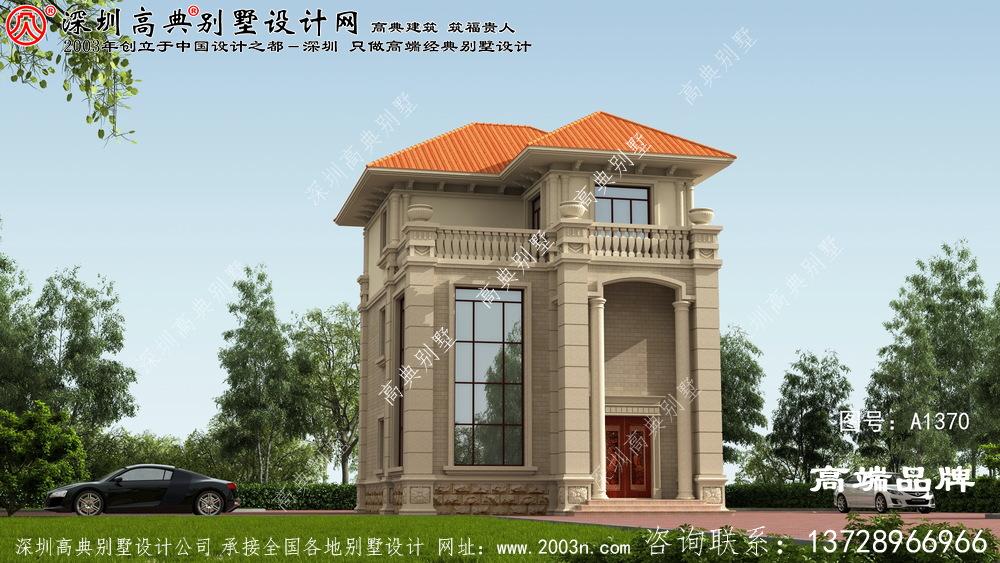 三层 别墅设计图纸 ,在农村建造 绝对 有面子 ,满足 自建房 普遍存在 的攀比