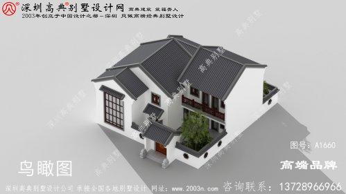 新中式带内院别墅设计图,类四合院风格