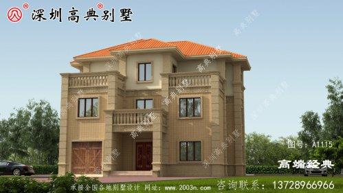 三层楼房设计图农村经典户型