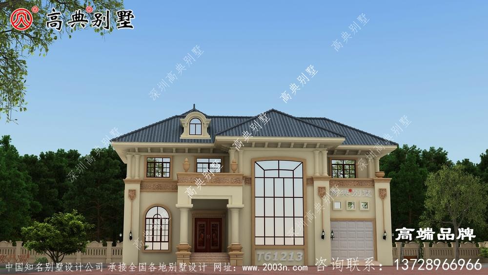 占地面积不大,但房屋色彩搭配等方面都是非常标准的