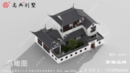 中式三合院和四合院是最美的,让