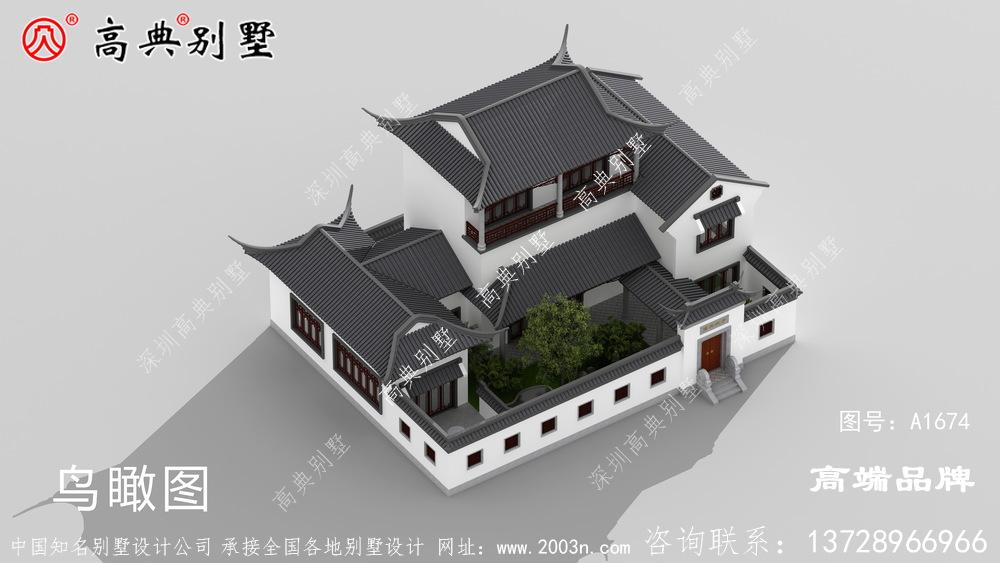 中式三合院和四合院是最美的,让外国别墅黯然失色